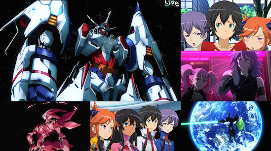 Captain Earth - Part 1