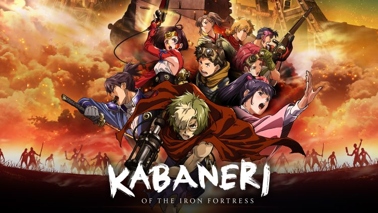 Kabaneri of the Iron Fortress - Season One Collection