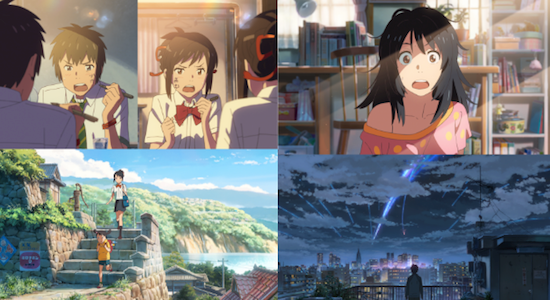 Your Name (Theatrical screening - IMAX)
