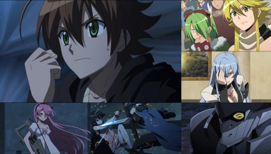 Akame Ga Kill - Collection 1