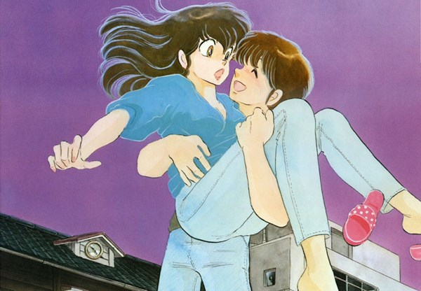 Maison Ikkoku (Signature Edition) Vols 1 and 2