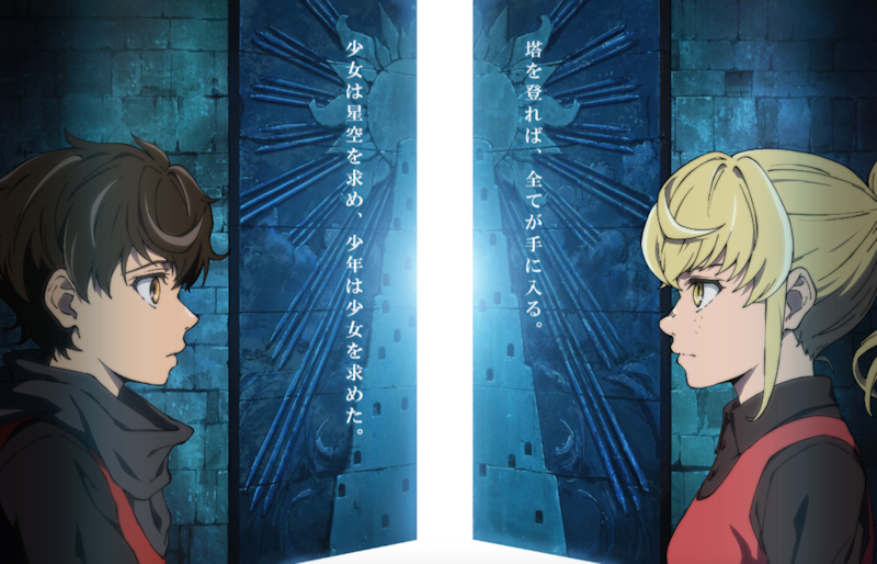 Crunchyroll announce Tower of God Trailer and VA updates