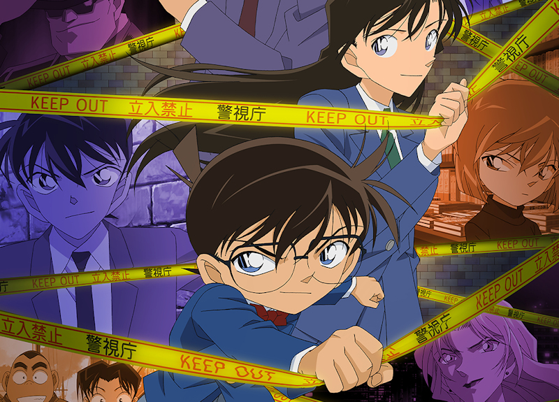 Detective Conan lands on Crunchyroll