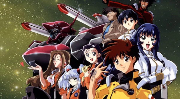 Martian Successor Nadesico officially available on Youtube