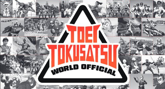 Toei announces Youtube channel to promote Tokusatsu