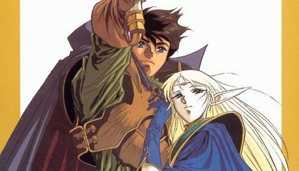 Record of Lodoss War - The Grey Witch (light novel)