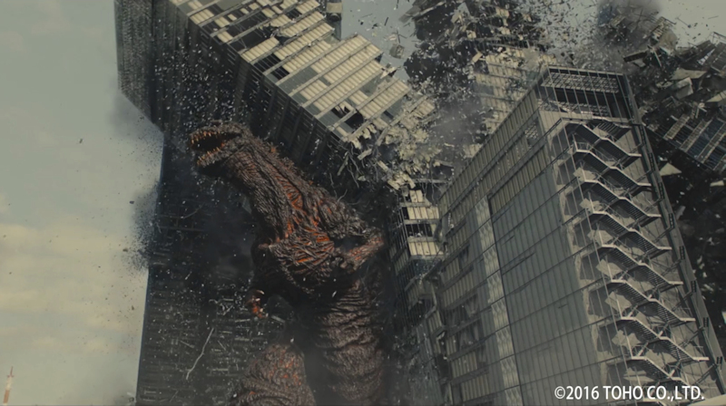 Shin Godzilla: Theatrical Review