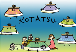 Kotatsu Japanese Animation Festival 2018
