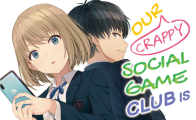 Our Crappy Social Game Club Is Gonna Make the Most Epic Game (Vol. 1)