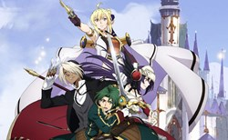 Record of Grancrest War Part 1