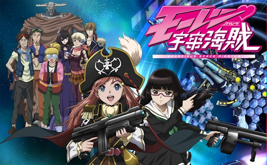 Bodacious Space Pirates - Part 1