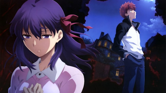 Fate Stay Night Heaven's Feel 1: Presage Flower