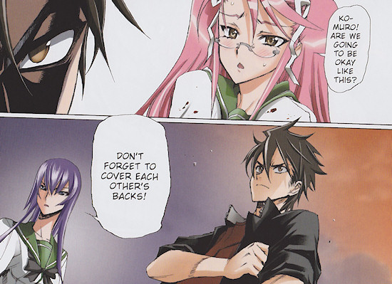Highschool of the Dead Omnibus Edition 1