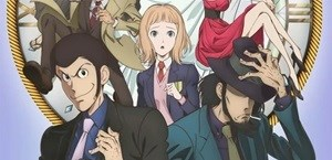 Lupin III: Goodbye Partner